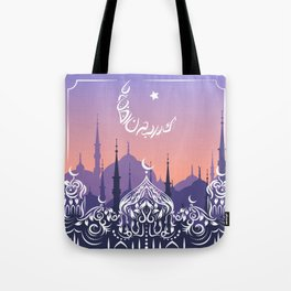 Ramadan calligraphy lettering on abstract cityscape background.  Tote Bag