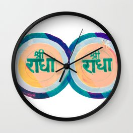 Two sacred names Wall Clock