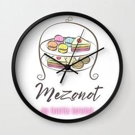 Mezonot - My Favorite Berachah! Jewish Humor Wall Clock