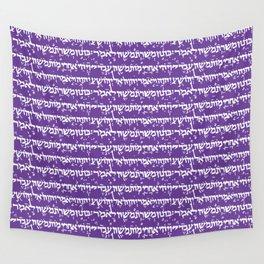 Hebrew Script on Royal Purple Wall Tapestry