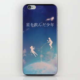 Strings of Fate iPhone Skin