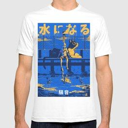 menor ft Ruido T-shirt