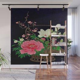 Ohara Koson Flower Basket Wall Mural