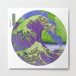 Great Wave Off of Kanagawa Mount Fuji Eruption Purple Metal Print