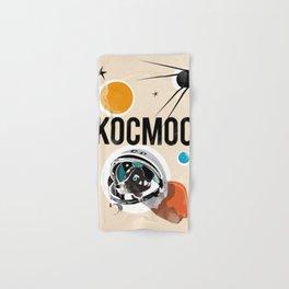 Kocmoc/Laika Hand & Bath Towel