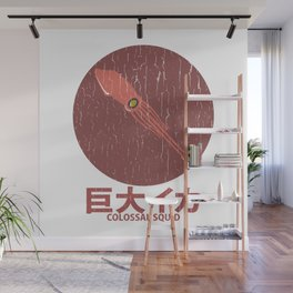 Colossal Squid Wall Mural