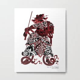 Chinese zodiac sign, Year of the Dragon Metal Print
