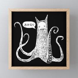 Okaeri Framed Mini Art Print