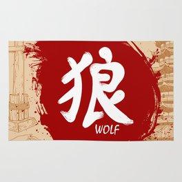 Japanese kanji - Wolf Rug