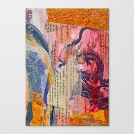 Collage Love - Zhong Long Canvas Print