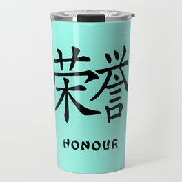 "Symbol ""Honour"" in Green Chinese Calligraphy Travel Mug"