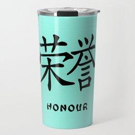 "Symbol ""Honour"" in Green Chinese Calligraphy Travel Mug"