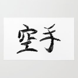 Karate Japanese Writing Rug