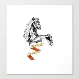 Cavalo VIVA Canvas Print