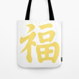 LUCK character Tote Bag