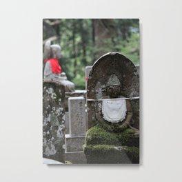 Mount Koya #2 Metal Print