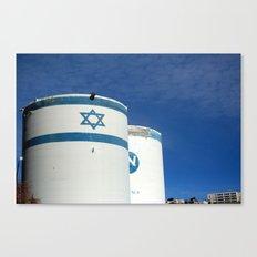 Hebron, Israel Canvas Print