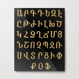 ARMENIAN ALPHABET - Black and Gold Metal Print