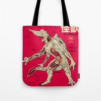 kaiju Tote Bags featuring Kaiju Anatomy by MeleeNinja