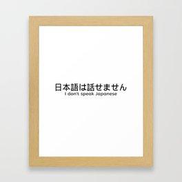 I don't speak Japanese Framed Art Print