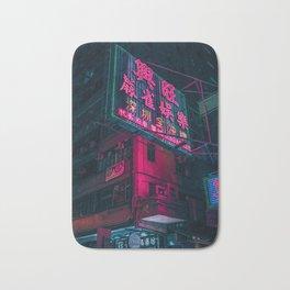 Tokyo Neon Lights Bath Mat