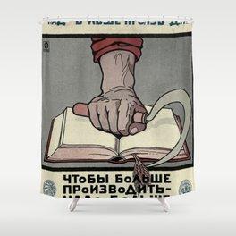 Vintage poster - Soviet Union Shower Curtain