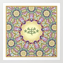 Bahá'i Ring Stone Symbol - Geometric Pattern Art Print