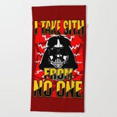 Don't Take No Sith!  |  Darth Vader Beach Towel