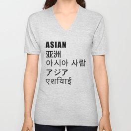 ASIAN Unisex V-Neck