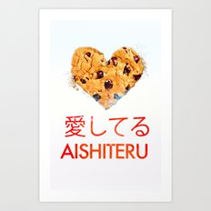 I love you /Aishiteru  Art Print