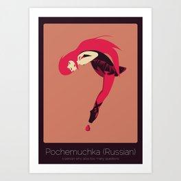 Found in Translation - Pochemuchka Art Print