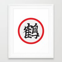 dragonball z Framed Art Prints featuring Crane School of Martial Arts, Dragonball Z by Larsonary