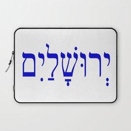 יְרוּשָׁלַיִם Jerusalem Laptop Sleeve