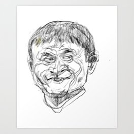 Jack Ma, Ma Yun Art Print
