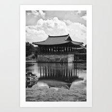 Anapji Pond, South Korea Art Print
