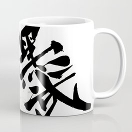 Darth in Dark Coffee Mug