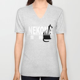 Nekoma High School Logo Unisex V-Neck