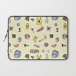 hq!! Laptop Sleeve