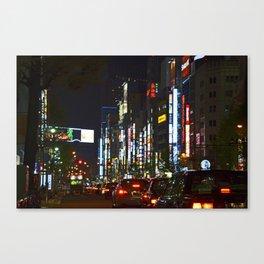 Tokyo Lights Canvas Print