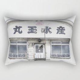 Tsujiki Rectangular Pillow