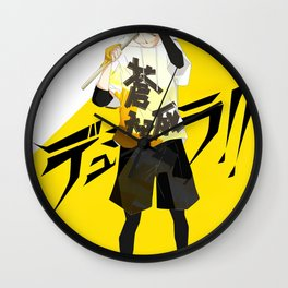 Kida Masaomi - DRRR Wall Clock