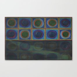 Natansky Canvas Print
