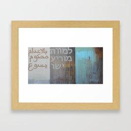 #1 Jesus Condemned to Death Framed Art Print