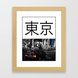 Tokyo Japan Framed Art Print