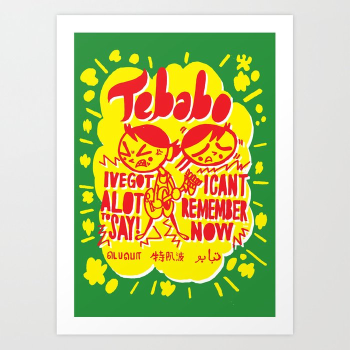 Tebabo 2 Art Print