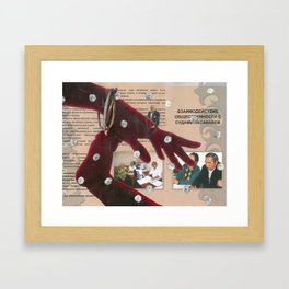 We Must Increase the Birthrate Framed Art Print