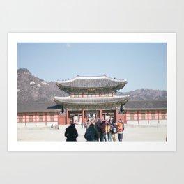 Gyeong gyeong Art Print