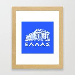 Greece, Hellas Framed Art Print