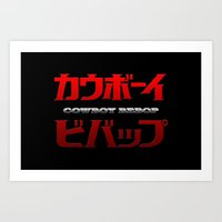cowboy bebop Art Prints featuring Cowboy Bebop Logo Remix by InvaderDig