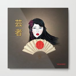 The Last Geisha Metal Print
